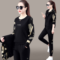 Sweater / sweater Spring 2021 M L XL 2XL 3XL Long sleeves routine Cardigan Upper and lower sleeve routine Hood easy commute routine 25-29 years old Xia Dian Korean version pocket cotton Cotton liner Pure e-commerce (online only) zipper