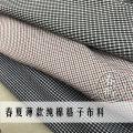 Fabric / fabric / handmade DIY fabric cotton Color 1 half rice price, color 2 half rice price, color 3 half rice price Loose shear rice Others printing and dyeing Other hand-made DIY fabrics Japan and South Korea DIY 91% (inclusive) - 100% (exclusive) CT790 Zhejiang Province Jinhua City