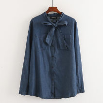 shirt navy blue Average size cotton 31% (inclusive) - 50% (inclusive) E044