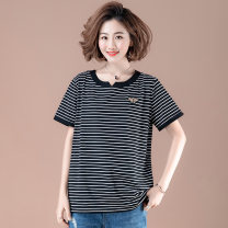 T-shirt Black and white stripes L XL XXL 3XL 4XL 5XL Summer of 2019 Short sleeve V-neck easy Medium length routine commute cotton 86% (inclusive) -95% (inclusive) 40-49 years old Korean version Thin horizontal stripe Casper Stitching embroidery Cotton 95% polyurethane elastic fiber (spandex) 5%