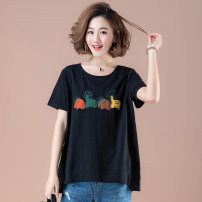 T-shirt White yellow black L XL XXL 3XL 4XL 5XL Summer of 2019 Short sleeve Crew neck easy Medium length routine commute cotton 96% and above 40-49 years old Korean version Cartoon color matching Casper Embroidered cloth Cotton 100% Pure e-commerce (online only)