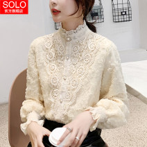 Lace / Chiffon Winter of 2019 Apricot, apricot Plush 2XL, s, m, l, XL, collection * pay attention to the store, send 10 gold coins, full body thickened cashmere Long sleeves commute Cardigan singleton  Self cultivation Regular stand collar Solid color bishop sleeve Stitching, lace Korean version