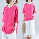 T-shirt rose red L [100-130 kg], XL [130-160 kg] Summer 2020 three quarter sleeve V-neck easy Regular commute cotton 51% (inclusive) - 70% (inclusive) literature