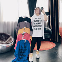 Women's large Spring 2021 Black, gray, yellow, blue, white, pink Big size average Sweater / sweater singleton  commute easy moderate Socket Long sleeves letter Korean version Crew neck routine Others, cotton Three dimensional cutting routine 25-29 years old