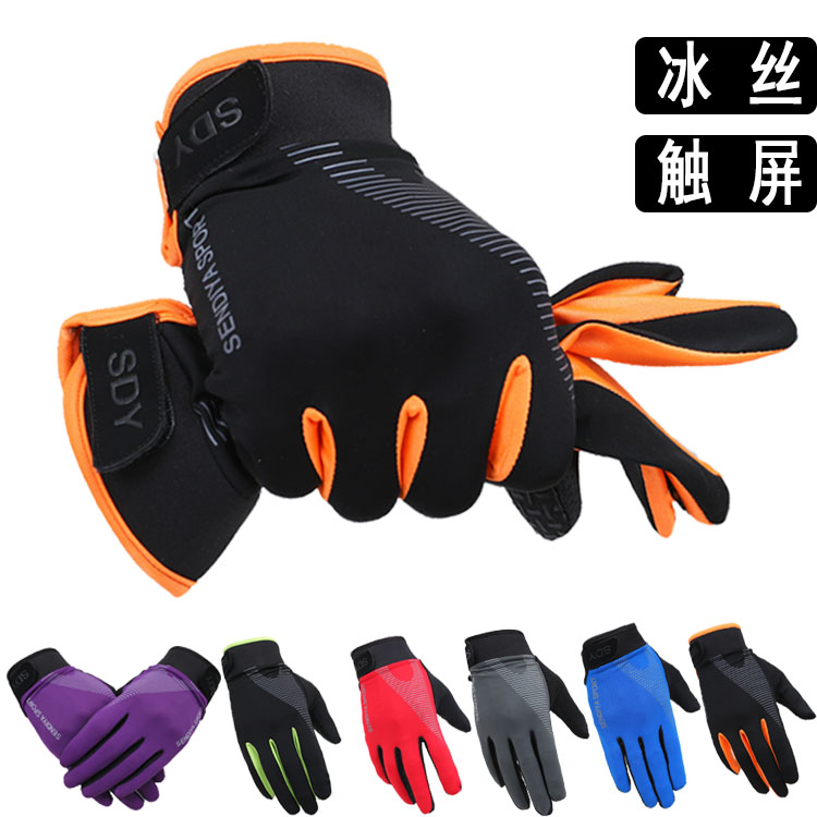glove other Black orange black green pink blue red gray blue black currency M L XL Finger gloves Couple aged - over 60, middle aged - 40-59, young - 20-39