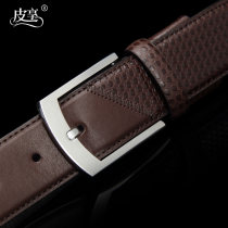 Belt / belt / chain top layer leather Brown Black male belt Versatile Single loop Youth and middle age Pin buckle Glossy surface Glossy surface 3.3cm alloy alone Pixiang LU27CC 105cm110cm115cm120cm125cm Spring / summer 2018