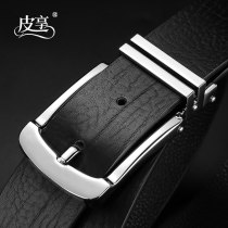 Belt / belt / chain top layer leather Coffee black male belt leisure time Single loop Youth and middle age Pin buckle Glossy surface Glossy surface 3.3cm alloy alone Pixiang LU616 105cm110cm115cm120cm125cm Spring / summer 2018