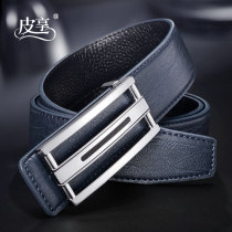 Belt / belt / chain top layer leather Coffee blue, earthy yellow, black male belt Versatile Single loop Youth and middle age Smooth button Glossy surface Glossy surface 3.3cm alloy alone Pixiang LU561CC 105cm110cm115cm120cm125cm Spring / summer 2018