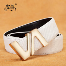Belt / belt / chain top layer leather Orange white green blue male belt leisure time Single loop Young people Smooth button Glossy surface Embossing 3.3cm alloy Bare Plaid Pixiang PX510CC 105cm110cm115cm120cm125cm Spring / summer 2018