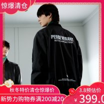 Jacket GXG Fashion City black 190/XXXL,170/M,175/L,180/XL,185/XXL,165/S routine easy Other leisure autumn GB121654H Polyester 100% Long sleeves Wear out Baseball collar youth routine Zipper placket