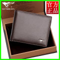 wallet Short Wallet cowhide Septwolves Horizontal brown, vertical brown, horizontal black, vertical black brand new Business / OL male Exposure Solid color 80% off Horizontal style youth Other, big money clip, photo, change, certificate, card Sewing polyester fiber top layer leather