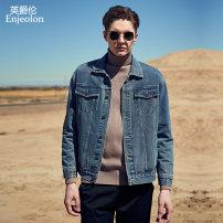 Jacket Enjeolon / enjeolon Youth fashion Dark blue, light blue, black, dark blue plush, light blue plush, black plush, white blue, light blue hole 170/M,175/L,180/XL,185/XXL,190/XXXL routine easy Other leisure autumn NT802 Cotton 74.8% viscose (viscose) 20.2% polyester 5% Long sleeves Wear out Lapel