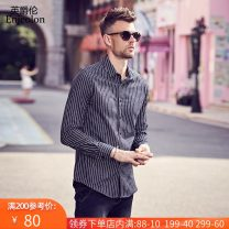 shirt Fashion City Enjeolon / enjeolon 165/S,170/M,175/L,180/XL,185/XXL,190/XXXL Gray, black routine square neck Long sleeves Self cultivation daily autumn CX2369-1 youth Cotton 100% tide 2020 stripe cotton other More than 95%