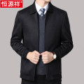 Jacket hyz  Business gentleman black 170/M 175/L 180/XL 185/XXL 190/XXXL thick easy Other leisure autumn Long sleeves Wear out Lapel Business Casual middle age routine Zipper placket Assorted hem No iron treatment Closing sleeve Solid color Woollen cloth Autumn of 2019 Assembly Zipper bag other