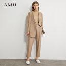Fashion suit Autumn 2020 155/80A/S 160/84A/M 165/88A/L 170/92A/XL . Description black (suit coat) cold Brown (suit coat) cold Brown (casual Capris) black (casual Capris) 25-35 years old Amii TJ2-1202TM0227 Polyester 66% viscose (viscose) 31% polyurethane elastic (spandex) 3%