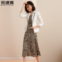 Fashion suit Autumn 2020 S M L XL XXL XXXL Picture color 25-35 years old Bantynan / bantina BTN1231A-1 Polyester 100% Pure e-commerce (online only)