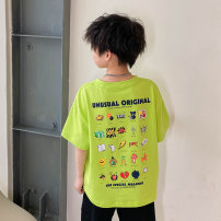 T-shirt Green, white, green 1, white 1 Zhen Youfan male summer Short sleeve Crew neck leisure time There are models in the real shooting nothing cotton other Cotton 100% Class B other Four, five, six, seven, eight, nine, ten, eleven, twelve Chinese Mainland Zhejiang Province Taizhou City