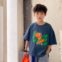 T-shirt Apricot, dark blue, apricot 1, dark blue 1 Zhen Youfan male summer Short sleeve Crew neck leisure time There are models in the real shooting nothing cotton other Cotton 100% Class B other Four, five, six, seven, eight, nine, ten, eleven, twelve Chinese Mainland Zhejiang Province Taizhou City