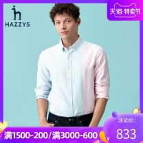 shirt Fashion City Hazzys 190/108A 190/112A 165/88A 170/92A 175/96A 180/100A 185/104A mint green  routine Pointed collar (regular) Long sleeves standard Other leisure spring ASCZK10BK26 youth Cotton 100% 2020 Summer 2020 cotton Same model in shopping mall (sold online and offline) More than 95%