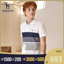 Polo shirt Hazzys Fashion City routine White light pink 180/100A 170/92A 175/96A 185/104A 190/108A 190/112A easy Travel summer Short sleeve ASTZE01BX26 tide routine youth Cotton 100% Color block cotton other Spring 2021 Same model in shopping mall (sold online and offline) More than 95%
