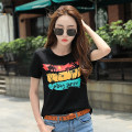 T-shirt 7256 black 7256 white 7237 green 7237 purple 7237 yellow 7275 purple 7276 rose red 7276 light green M L XL XXL XXXL Summer of 2019 Short sleeve Crew neck easy Regular routine commute cotton 86% (inclusive) -95% (inclusive) 30-39 years old Korean version classic Plants and flowers Kavier Bonwe