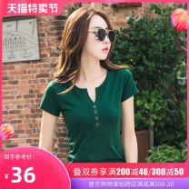 T-shirt White, black, green S M L XL XXL XXXL Summer of 2018 Short sleeve V-neck Self cultivation Regular routine commute cotton 86% (inclusive) -95% (inclusive) 30-39 years old Korean version classic Solid color Kavier Bonwe A88DT7171 Cotton 95% polyurethane elastic fiber (spandex) 5%