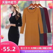 Dress Autumn of 2018 S M L XL XXL Mid length dress singleton  Long sleeves commute Crew neck middle-waisted Solid color Socket other routine Others 30-34 years old Type H Kavier Bonwe Korean version More than 95% cotton Cotton 95% polyurethane elastic fiber (spandex) 5% Pure e-commerce (online only)