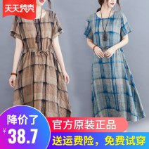 Dress Summer 2020 Blue, brown M,L,XL,2XL longuette singleton  Short sleeve commute Crew neck Loose waist lattice Socket Big swing routine Others 35-39 years old Type A Other / other Retro Lace up, printed 0507-01 51% (inclusive) - 70% (inclusive) other cotton