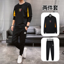 Sweater Youth fashion JXAETE Az-c003 black (suit) az-c002 black (suit) az-c002 blue (suit) az-c002 yellow (suit) M L XL XXL XXXL 4XL other Socket routine Crew neck spring Slim fit leisure time youth tide routine AZ-C003-S polyester fiber Polyester 100% polyester fiber Embroidery washing Spring 2020