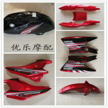 Tank / cap build YBR125K Black with red, fuel tank, side cover, fuel tank shield, tail skirt, front mud plate