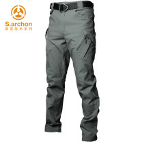 Camouflage pants / military Pants / overalls male 201-500 yuan s.archon S,M,L,XL,XXL,XXXL Winter, spring, autumn, summer, four seasons HKCS01 China trousers Spring of 2018 Slim fit cotton