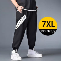 Casual pants Others Youth fashion XL,2XL,3XL,4XL,5XL,6XL,7XL routine trousers Other leisure easy get shot spring Large size Youthful vigor 2020 High waist Little feet Cotton 65% polyester 31% polyurethane elastic fiber (spandex) 4% Sports pants printing washing Alphanumeric other cotton cotton