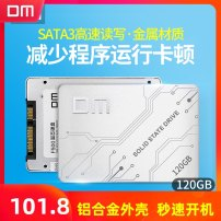 Solid state drive DM Shop three guarantees 120GB brand new SATA 2.5 in 36 months Shenzhen Liangxin Technology Co., Ltd