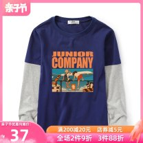 T-shirt The sound of the waves 140cm 150cm 160cm 170cm 180cm male spring and autumn Long sleeves Crew neck motion No model nothing cotton Cartoon animation Cotton 95% polyurethane elastic fiber (spandex) 5% Class B other Spring 2021 Chinese Mainland Shanghai Shanghai