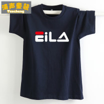 T-shirt Sky blue orange green blue black grey Navy The sound of the waves 140: for 135-145 height, 60-85 Jin, 150: for 145-155 height, 85-105 Jin, 160: for 155-165 height, 105-120 Jin, 170: for 165-175 height, 120-135 Jin, 180: for 175-180 height, 135-150 Jin male summer Short sleeve Crew neck motion