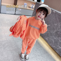 suit Other / other Coat orange, coat purple, two-piece orange, two-piece purple, three-piece orange, three-piece purple female spring Korean version Long sleeve + pants 3 pieces routine There are models in the real shooting Zipper shirt nothing Fruits and Vegetables cotton children Expression of love