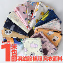 Fabric Clothing fabric other Japan and South Korea MG001