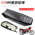 Motorcycle cushion Original black cushion skin, sunscreen white cushion skin, universal cushion net, seat bag assembly (white background) Chain of Star City