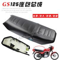 Motorcycle cushion Original black cushion skin, sunscreen white cushion skin, universal cushion net, seat bag assembly (white background) Chain of Star City