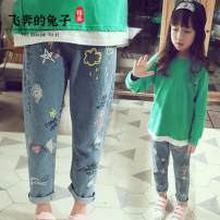 Sweater / sweater other female Meteor shower jeans Other / other Korean version other Class B Three months, six months