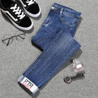 Women's large Spring 2021, summer 2021 Jeans singleton  commute Self cultivation moderate letter Korean version Denim Ocnltiy 18-24 years old Ninth pants