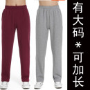Casual pants Others Fashion City S,M,L,XL,2XL,3XL,4XL,5XL,6XL,7XL,8XL,9XL,11x,10x routine trousers motion Straight cylinder get shot 370--3 Four seasons youth Medium high waist Straight cylinder Sports pants Solid color cotton cotton More than 95%