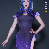 Cosplay women's wear suit goods in stock Over 6 years old Last payment, butterfly bear Game, film and television, original, animation 50. M, s, XL, XXL, XXXL, small, customized The least cute Cheongsam, ancient style Butterfly bear cheongsam