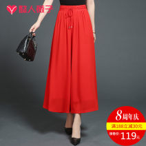Casual pants Red (for shawl) black (for shawl) wavelet dot 19/S 20/M 21/L 22/XL 24/3XL 25/4XL 23/XXL Summer 2017 trousers Wide leg pants Natural waist commute routine 96% and above Y1707KZ3286 Wei Zi other Korean version Polyester 100% Pure e-commerce (online only)