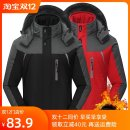 pizex neutral Other / other other x-fleece 51-100 yuan [winter thickened] black, [winter thickened] red, [winter thickened] blue, [Chunqiu thin] black, [Chunqiu thin] red, [Chunqiu thin] blue* M,L,XL,4XL,5XL,2XL,3XL Medium length Down liner