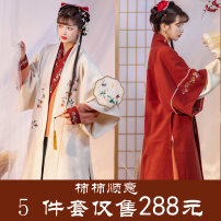 Hanfu 96% and above S code spot 48 hours, M code spot 48 hours, l code spot 48 hours polyester fiber
