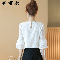 T-shirt Black, apricot, white, black (skirt), 8827 white, 8827 black, 8827 apricot S,M,L,XL,2XL Summer 2021 three quarter sleeve stand collar Self cultivation pagoda sleeve commute other 96% and above 25-29 years old Korean version other Solid color, stitching