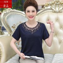 Middle aged and old women's wear Winter 2016, summer 2016 Red, purple, Zhangqing L,XL,XXXL,XXL,M,4xl singleton  Socket routine sp2012 Other / other
