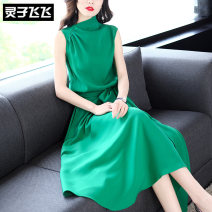 Dress Summer of 2019 green S M L XL longuette singleton  Short sleeve commute Slant collar middle-waisted Solid color zipper Big swing routine Others 35-39 years old Type X Lingzi Feifei Ol style LZ19Q040257 More than 95% Chiffon polyester fiber Polyester 100% Pure e-commerce (online only)