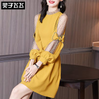 Dress Spring 2021 yellow S M L XL XXL Middle-skirt singleton  Long sleeves commute Lotus leaf collar middle-waisted Solid color zipper A-line skirt bishop sleeve Others 35-39 years old Type X Lingzi Feifei Ol style LZ21Q020222 More than 95% Lace polyester fiber Pure e-commerce (online only)